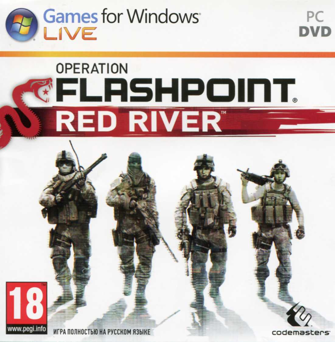 Operation Flashpoint: Red River (Key for GFWL)