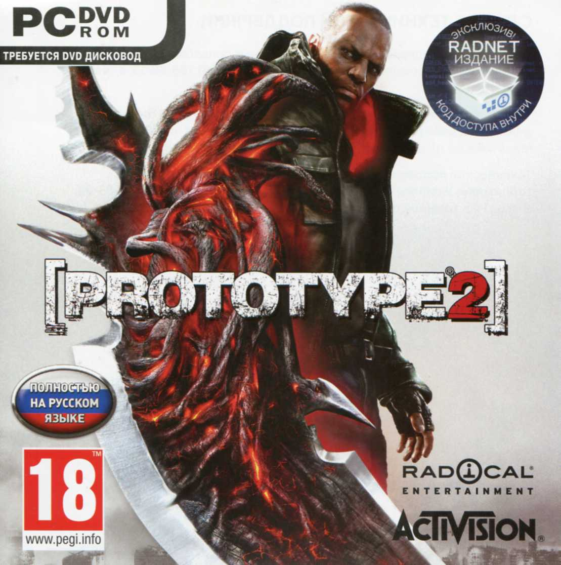 Prototype 2. Radnet edition (activation key in Steam)
