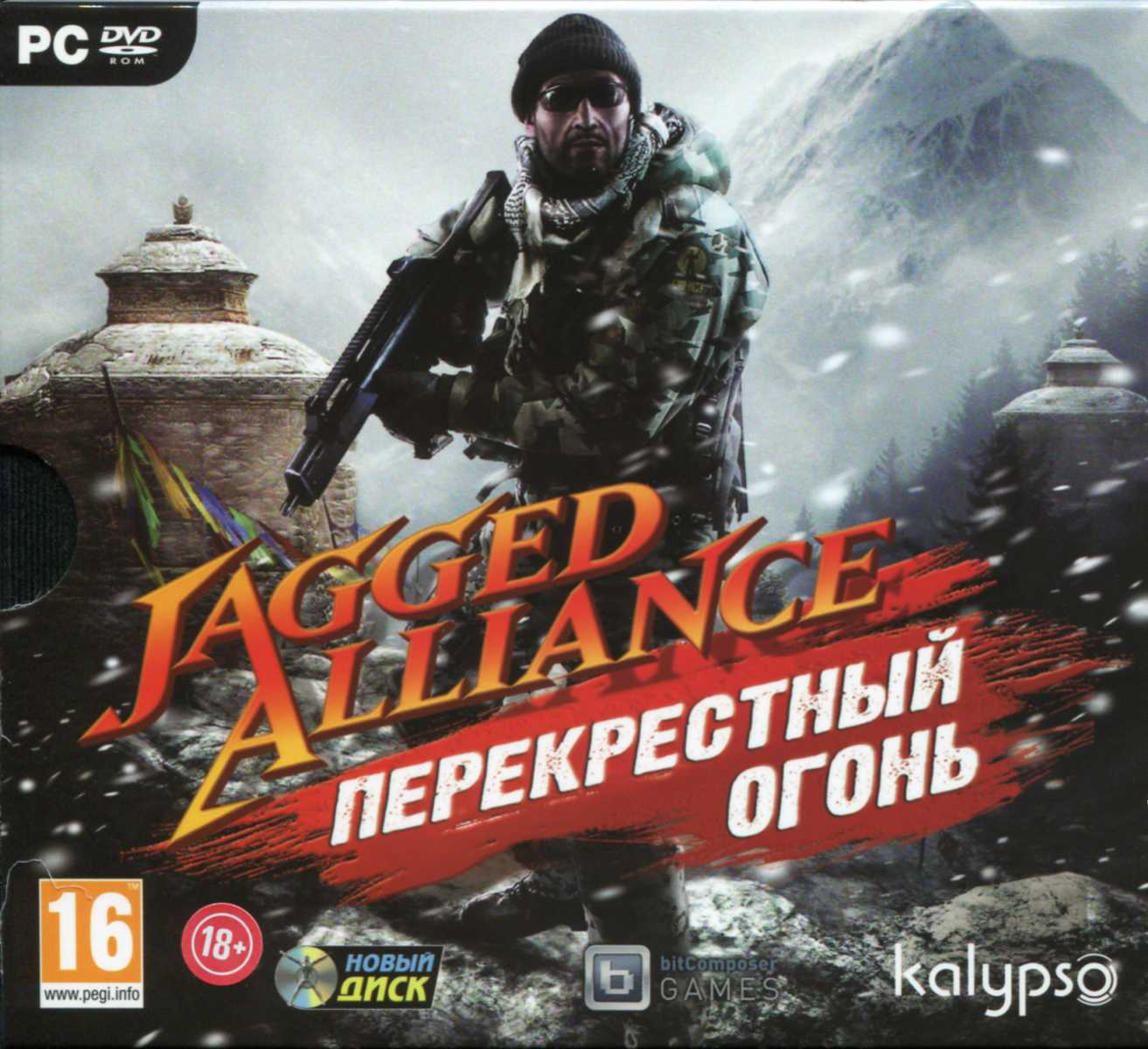 Jagged Alliance: Crossfire (activation key in Steam)