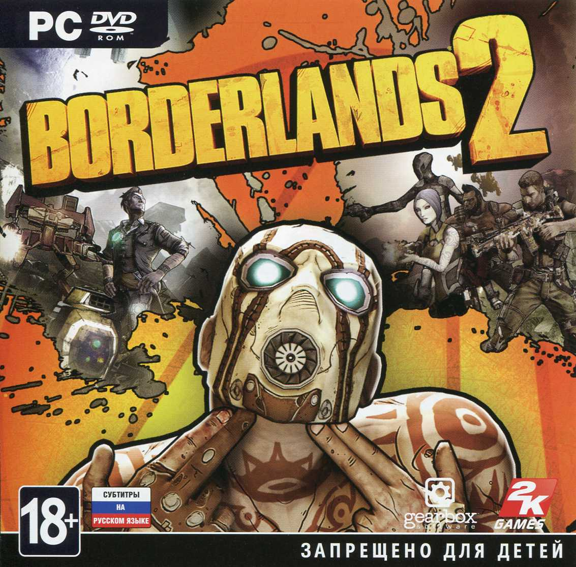 Borderlands 2 (Key Steam)