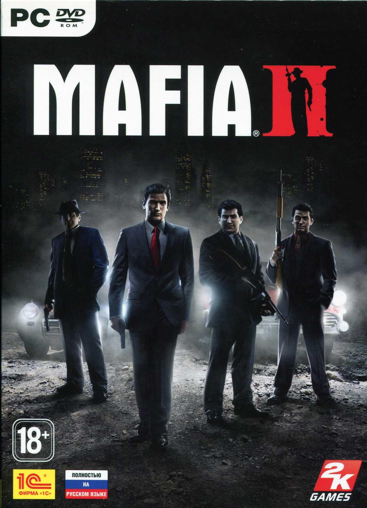 Mafia 2 Steam