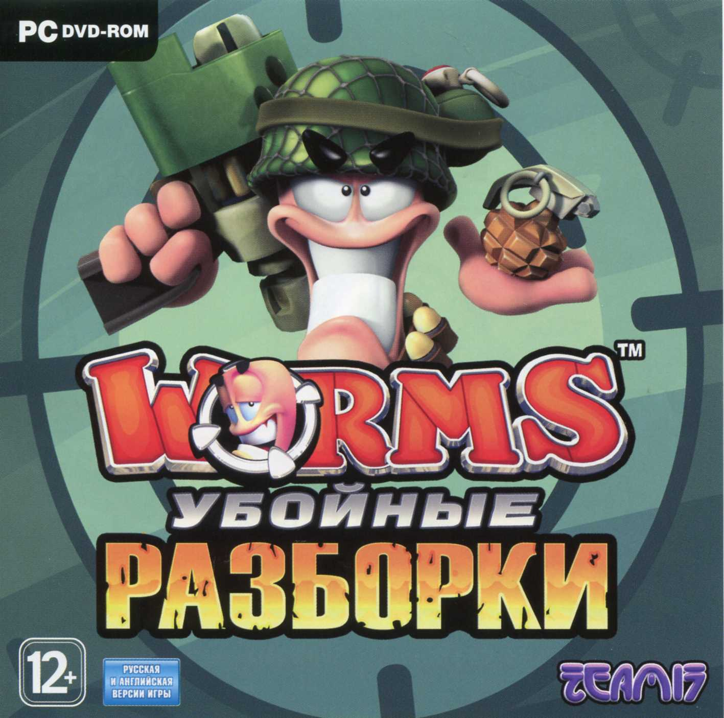 Worms Ultimate Mayhem - Deluxe Edition (Steam)