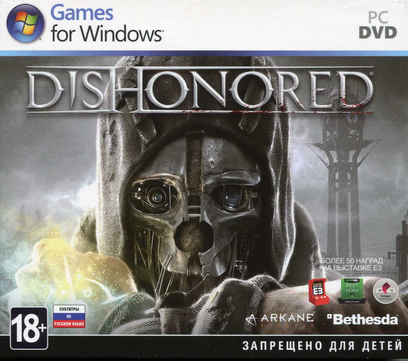 Dishonored (activation key in Steam)