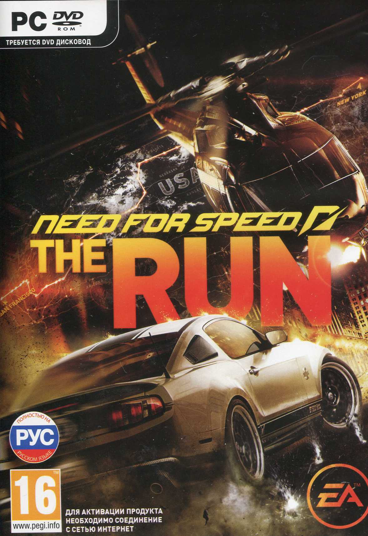 Need for Speed: The Run (Key from Electronic Arts)