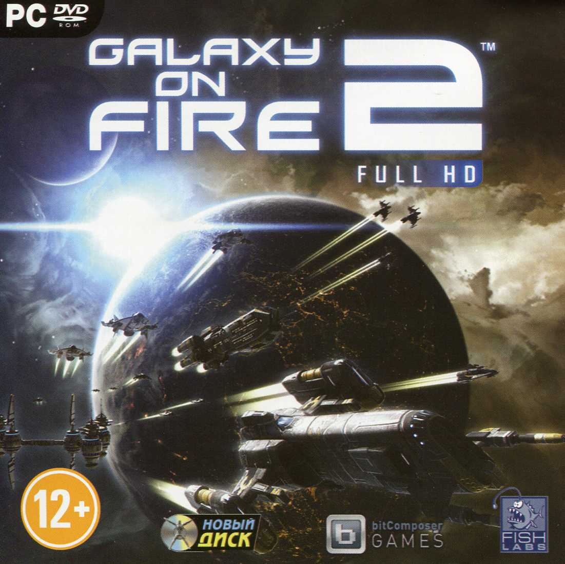 Galaxy on Fire 2 Full HD (activation key in Steam)