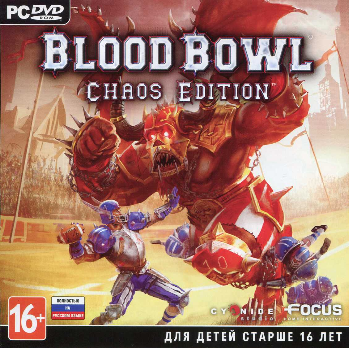 Blood Bowl: Chaos Edition (Key Steam)