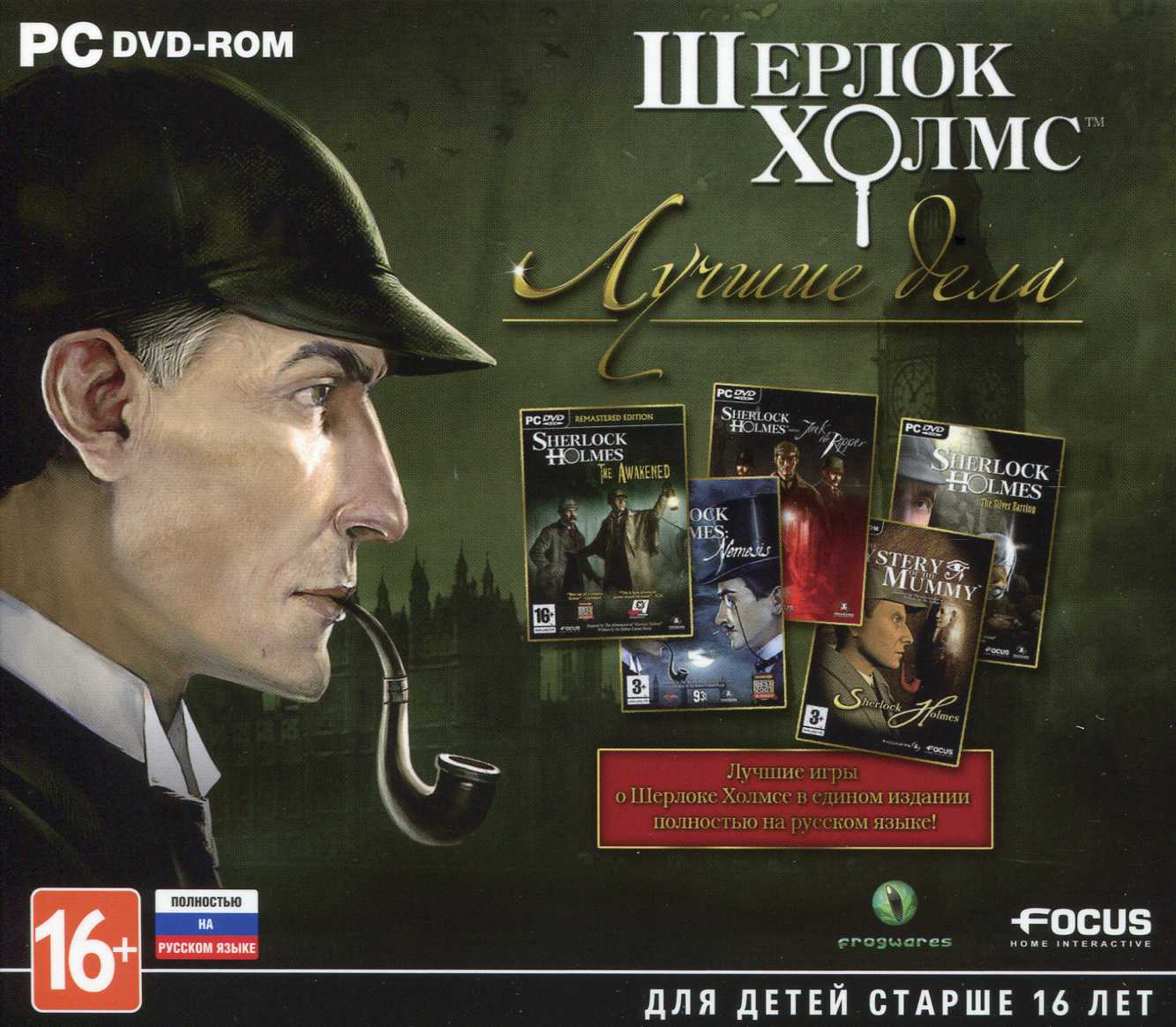 Sherlock Holmes: The best case (activation key in Steam