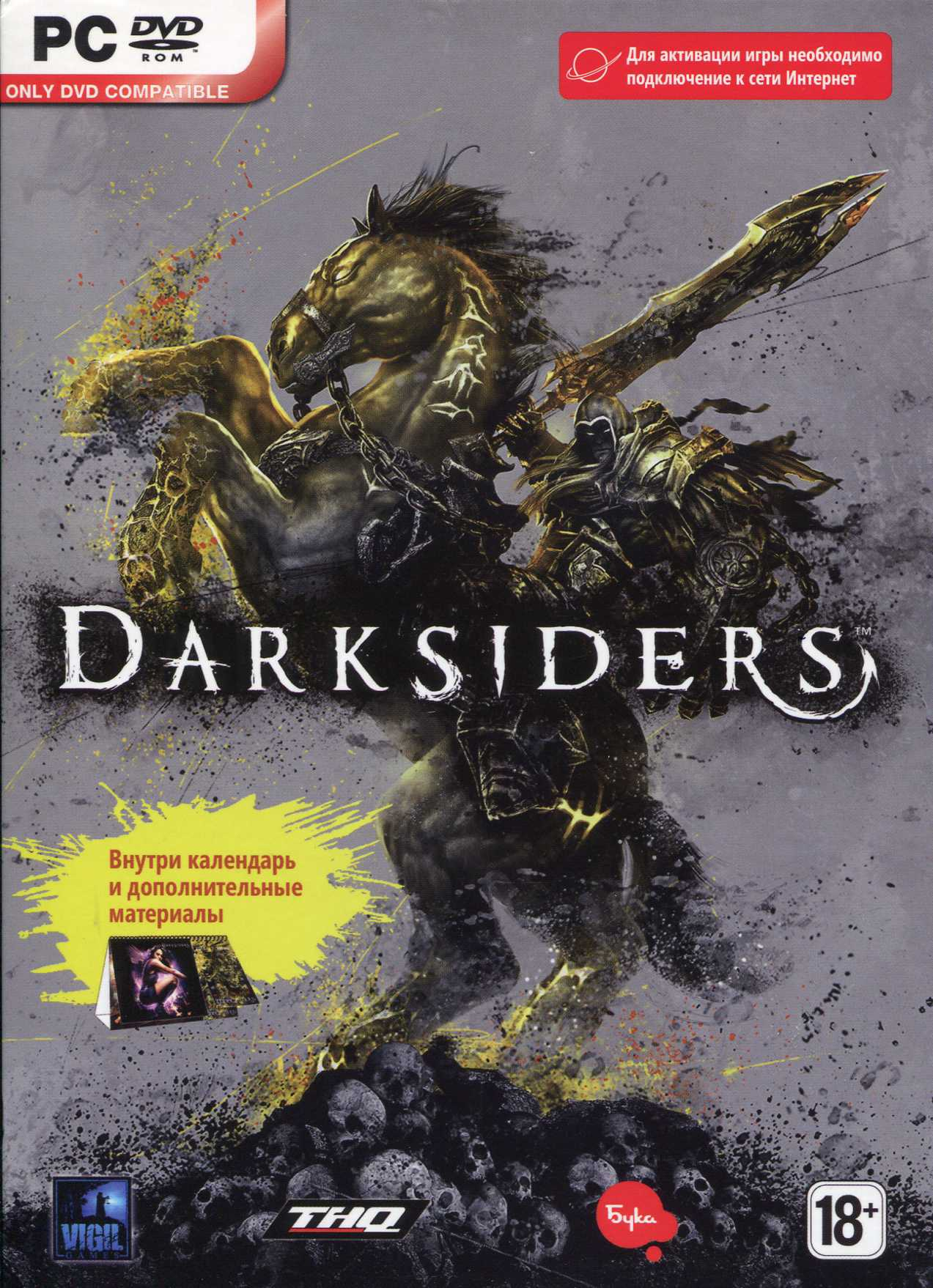 Darksiders (Steam) RU/CIS