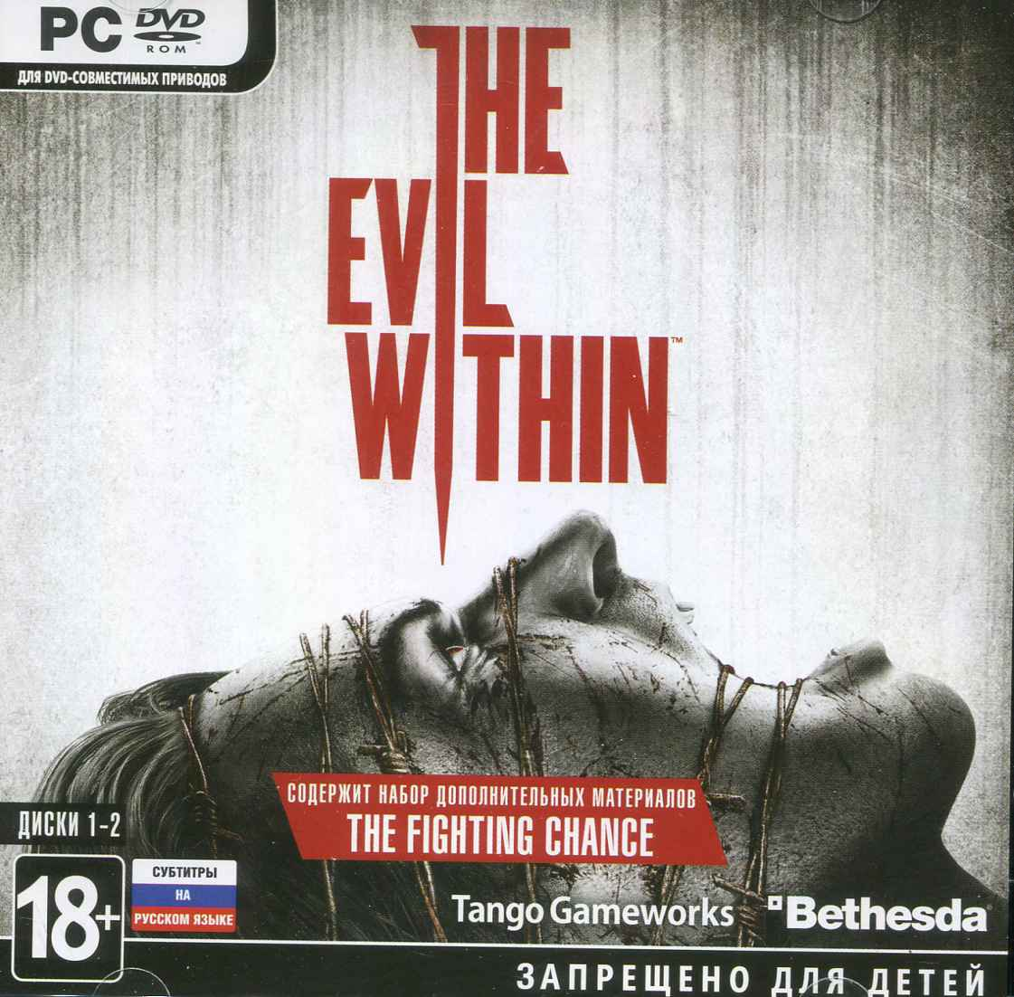 The Evil Within(Key Steam)