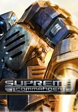Supreme Commander (Steam)