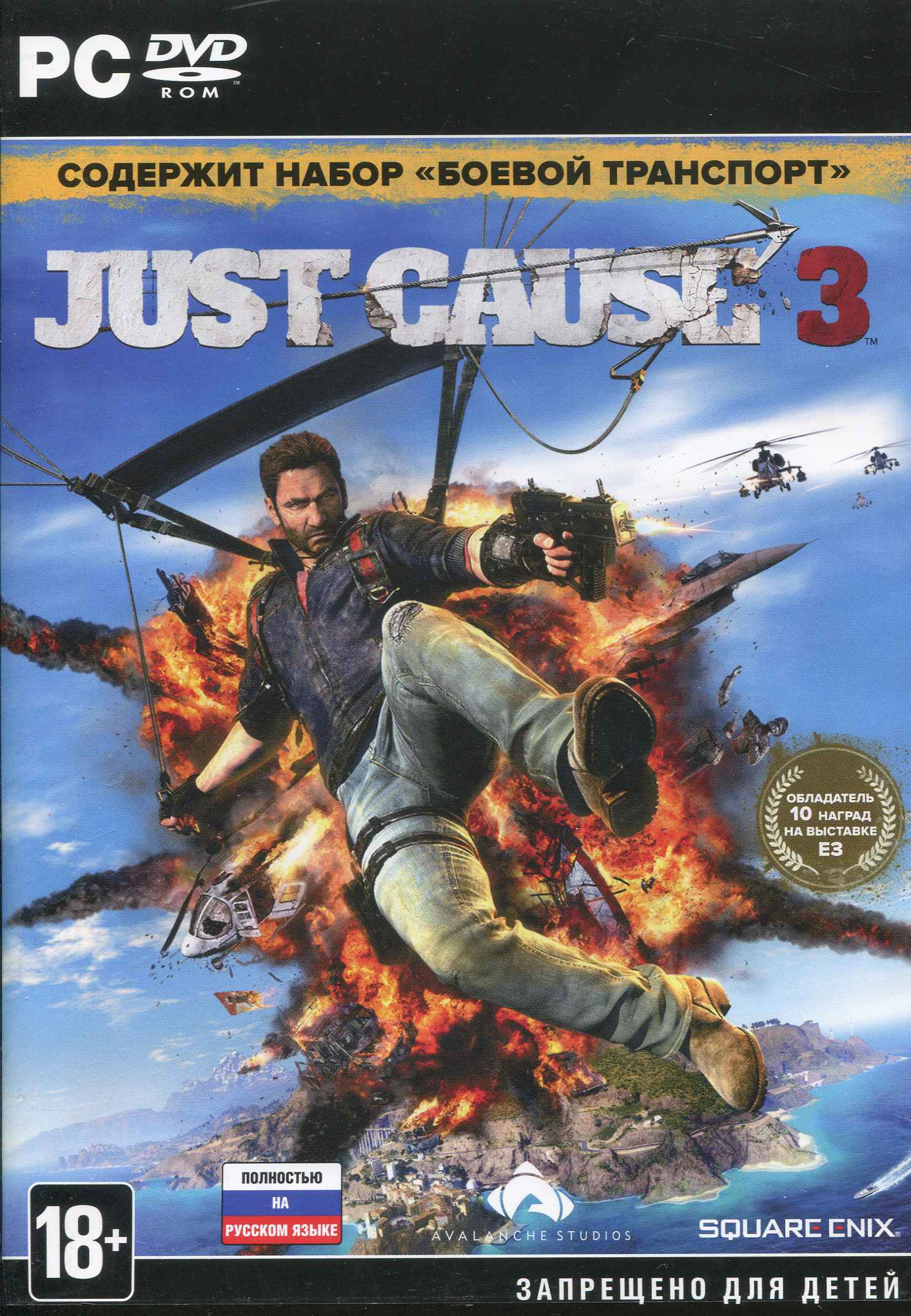 Buy Just Cause 3 + DLC (Key Steam) and download
