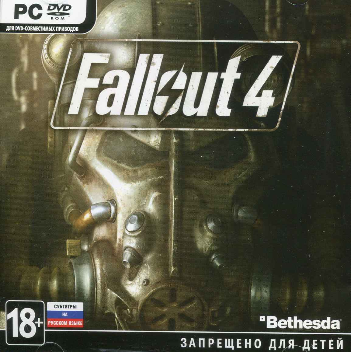 Fallout 4 (Key Steam)