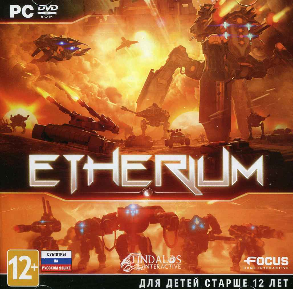 Скриншот  1 - Etherium (Steam)