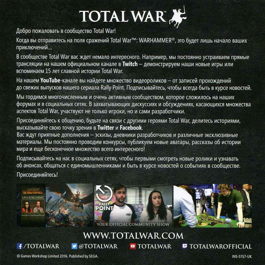 Total War : Warhammer (Steam) RU/CIS
