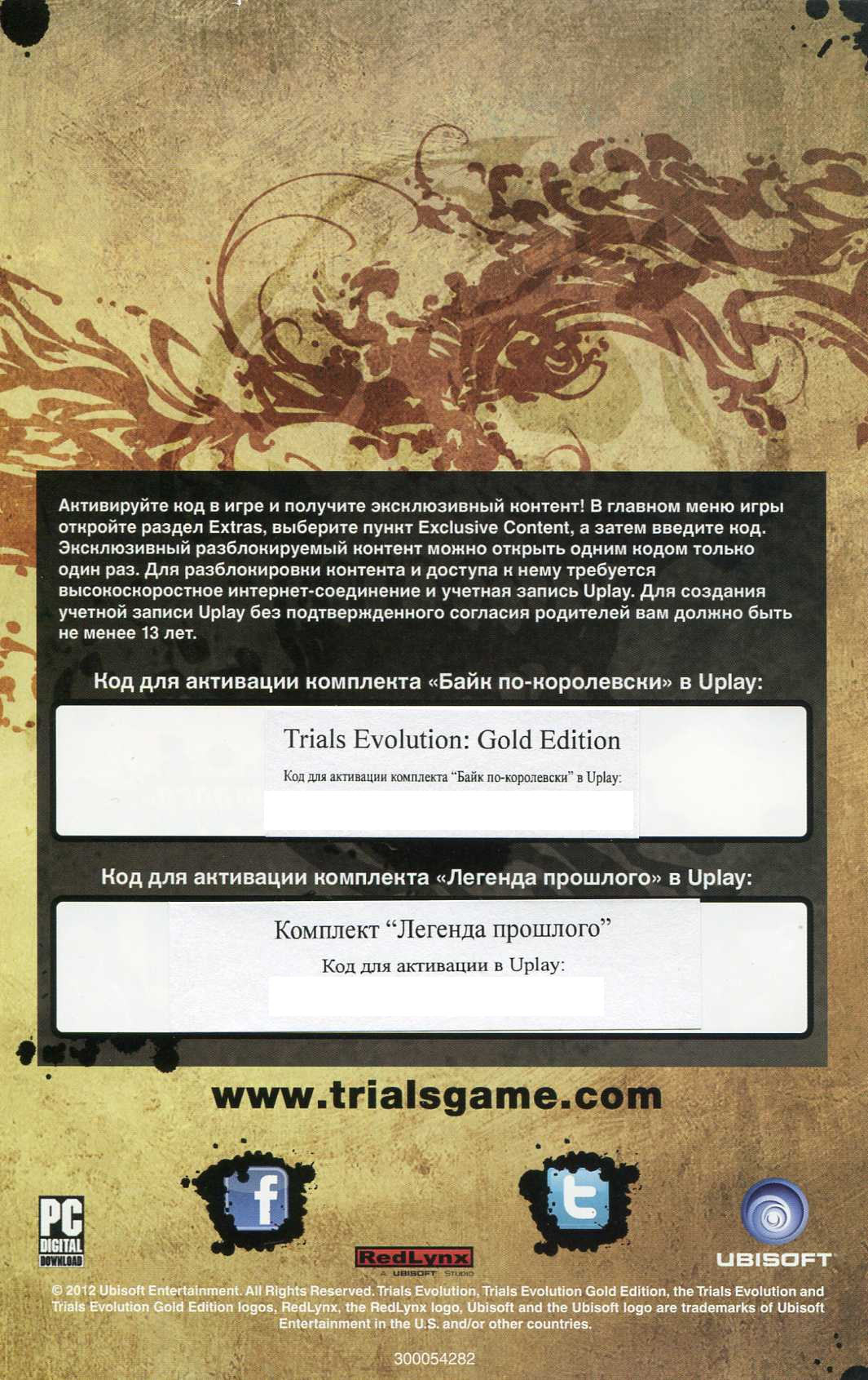 Trials Evolution Gold Edition (The key to the new disc)
