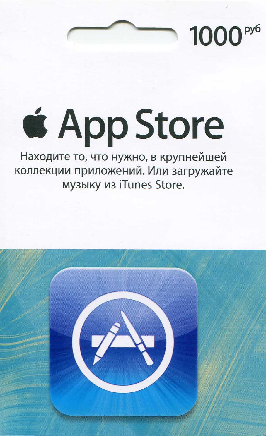 iTunes Gift Card 1,000 rubles. (RUS)