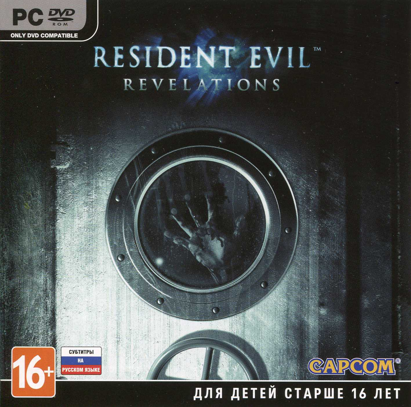 Resident Evil : Revelations (activation key in Steam)