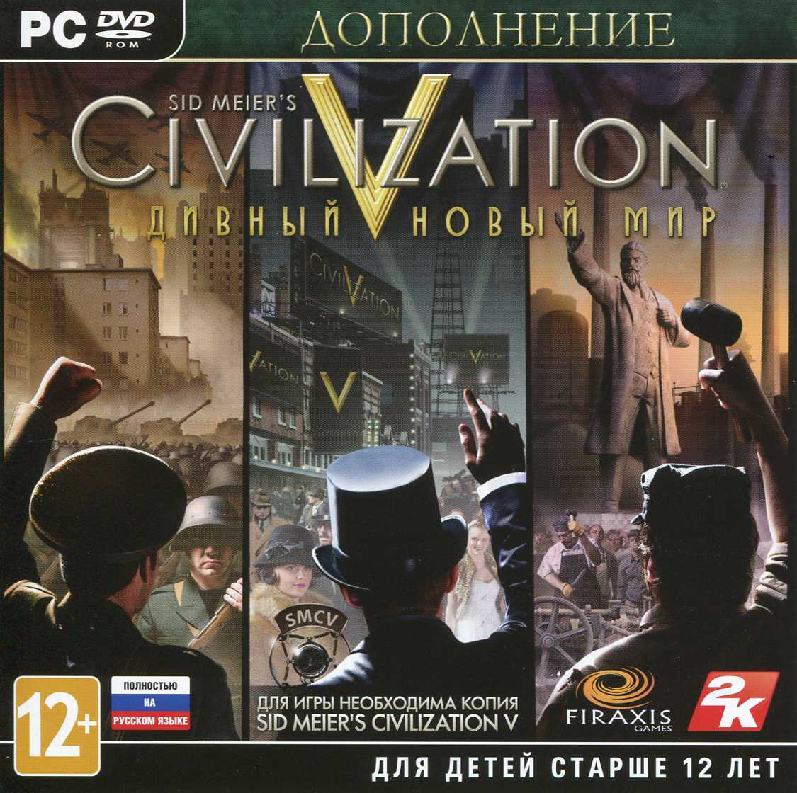 Sid Meier´s Civilization V: Brave New World (Steam)