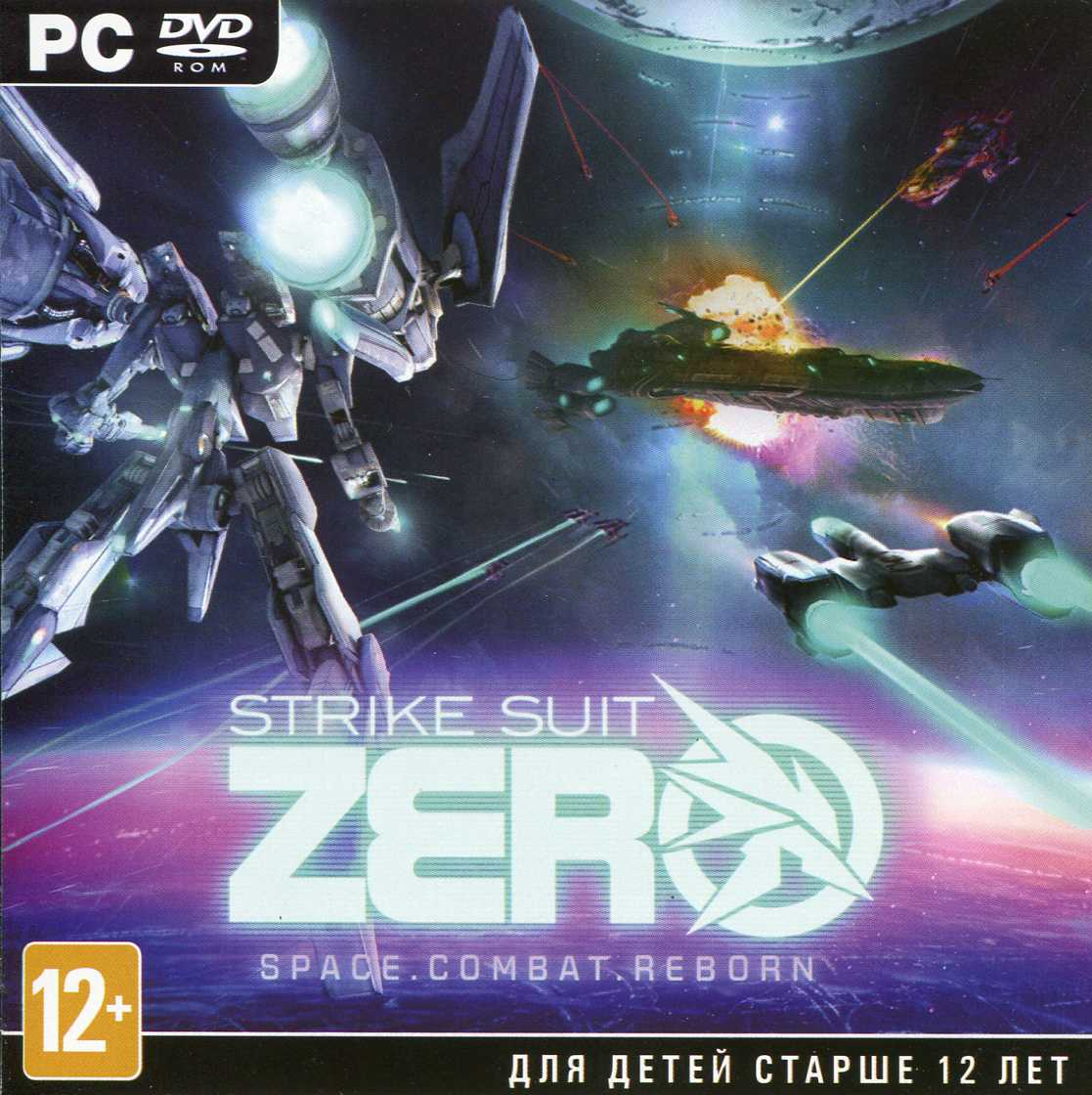 Strike Suit Zero (activation key in Steam)