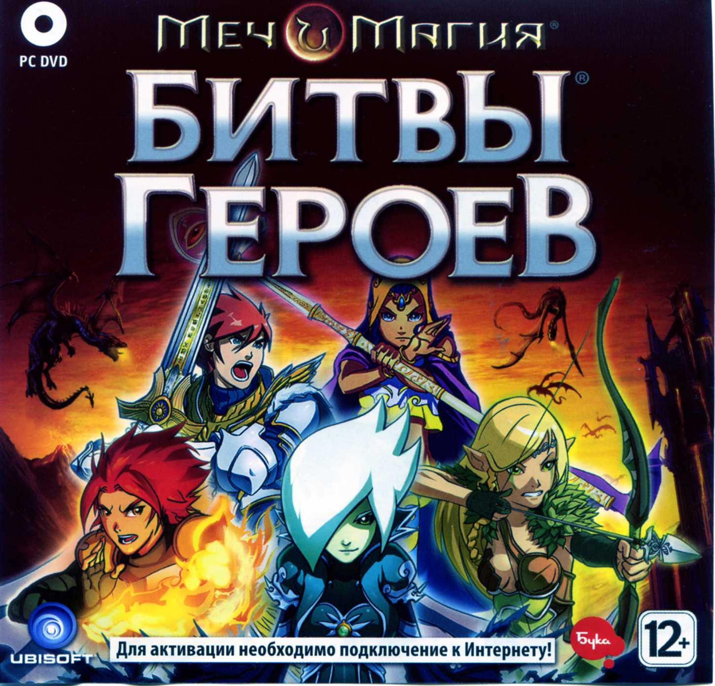 Might and Magic Heroes Battle [Clash of Heroes] (Key St