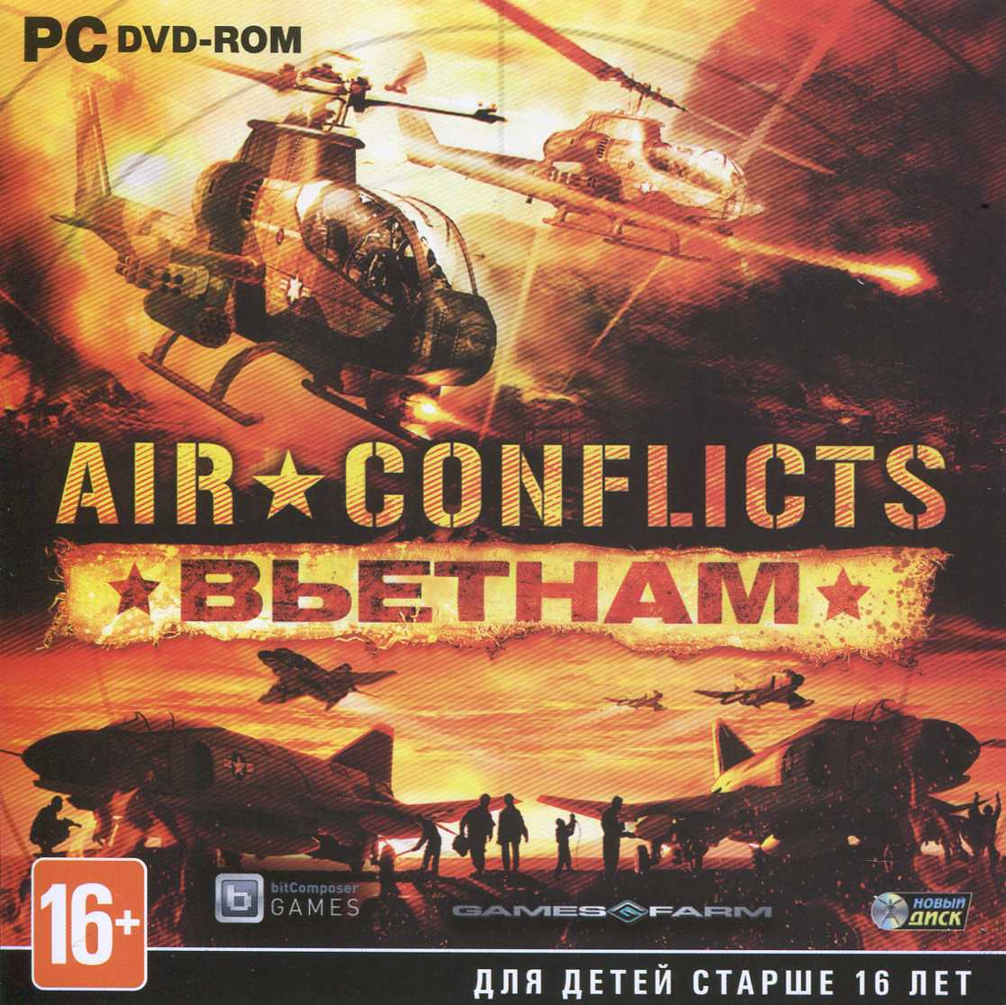 Air Conflicts: Vietnam (Steam) RU/CIS