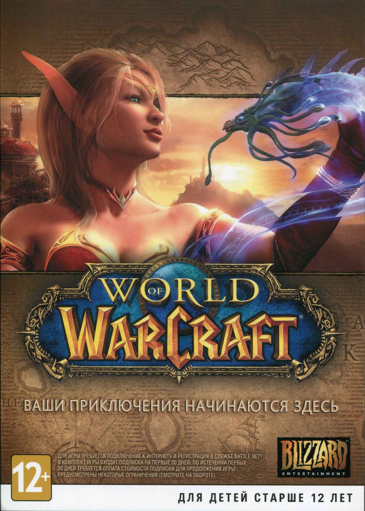 World of Warcraft + TBC + Lich 30 дней (RUS)