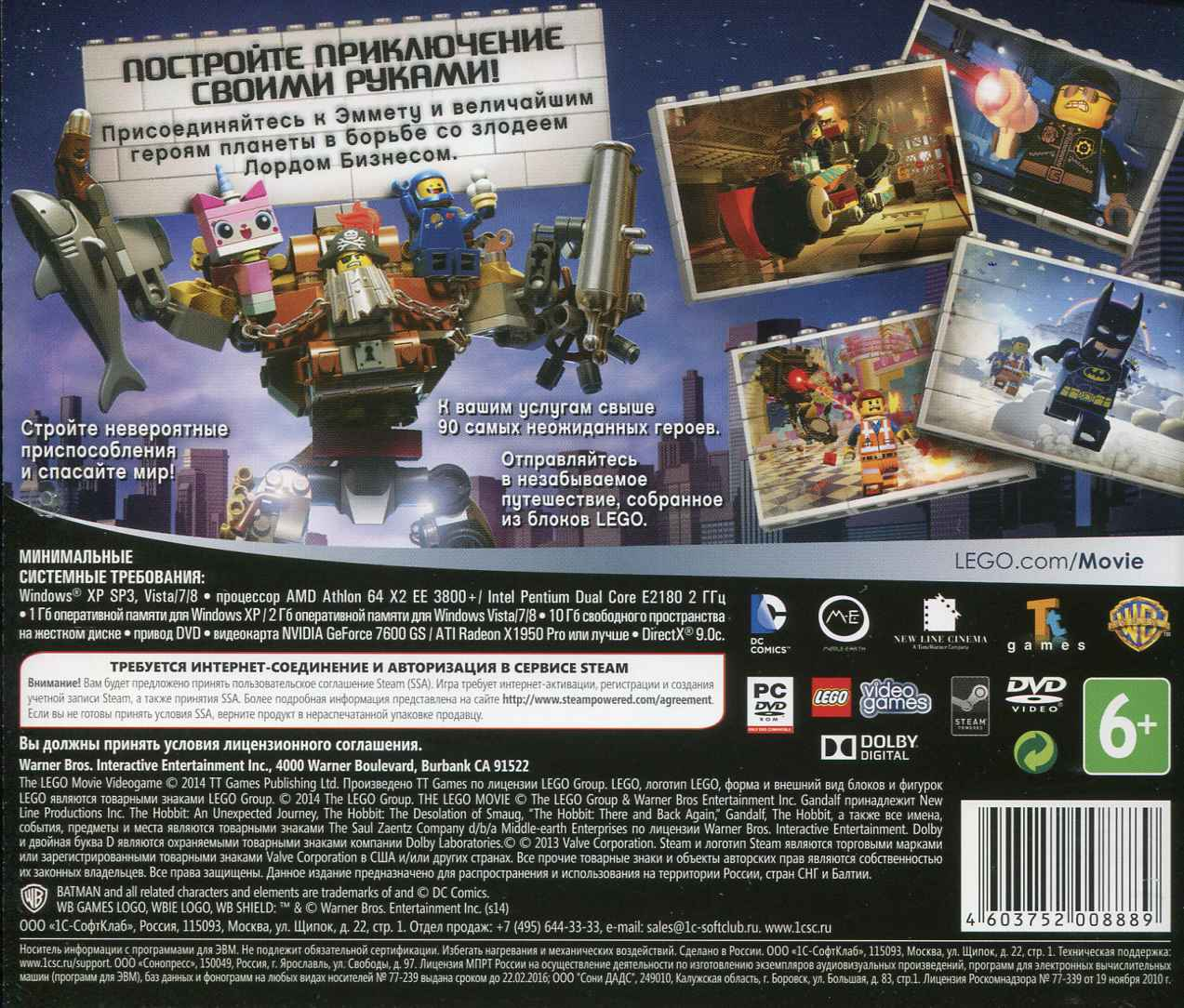 LEGO Movie Videogame (Activation key in Steam)