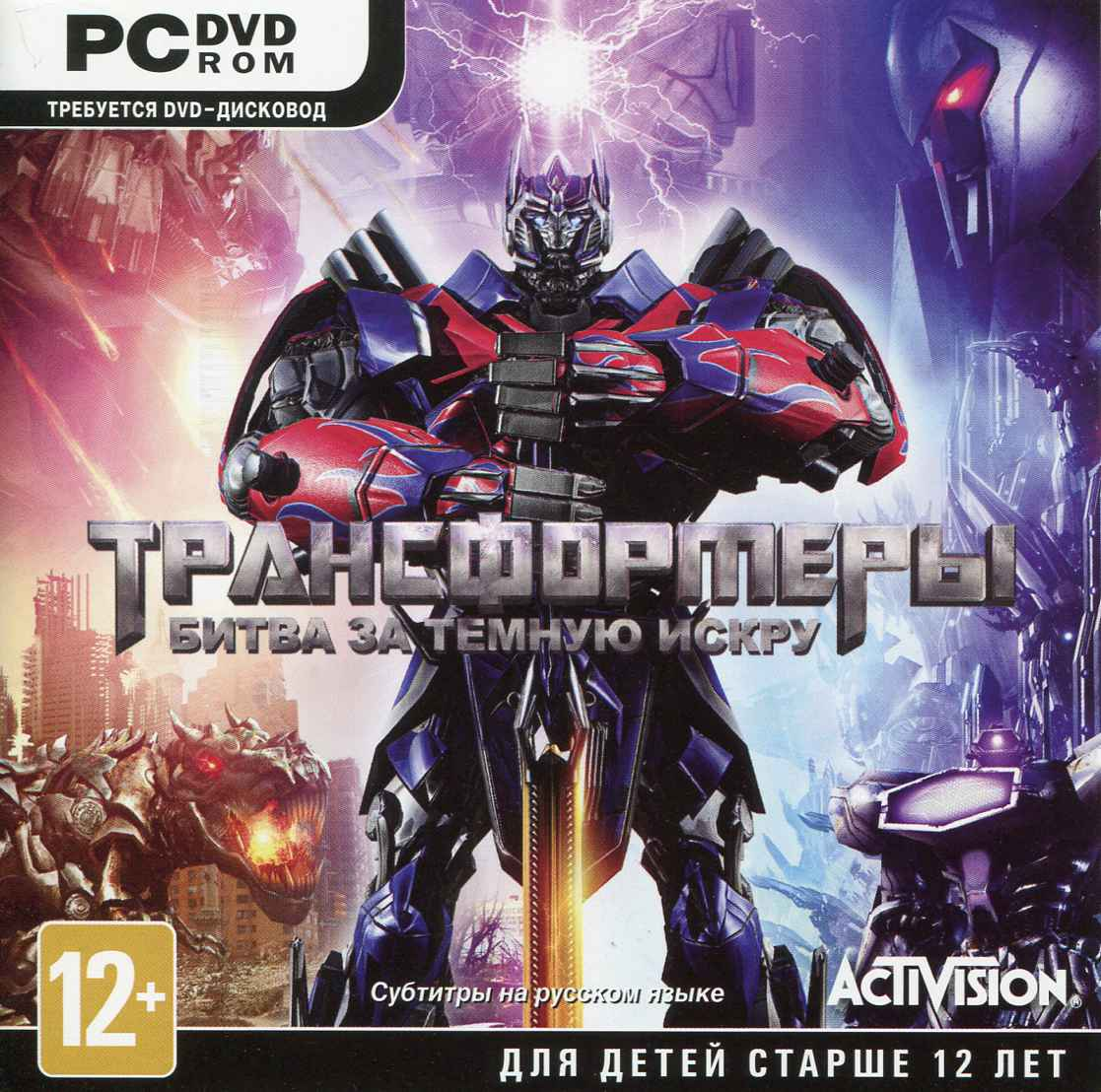 Transformers: Rise of the Dark Spark (Key Steam)