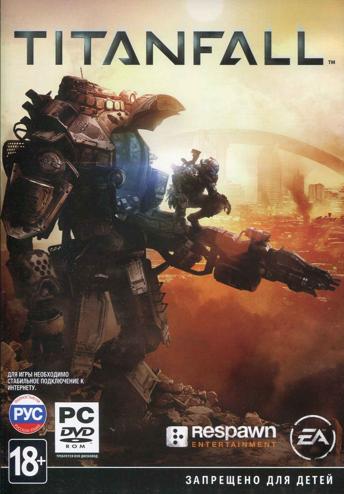 Titanfall (Key from Electronic Arts)