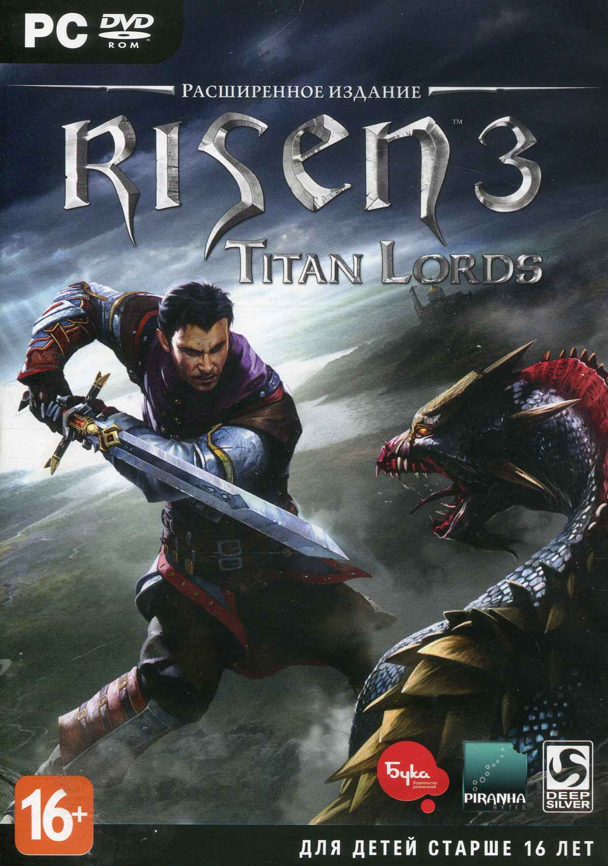 Risen 3 Titan Lords - Expanded ed. (Steam)