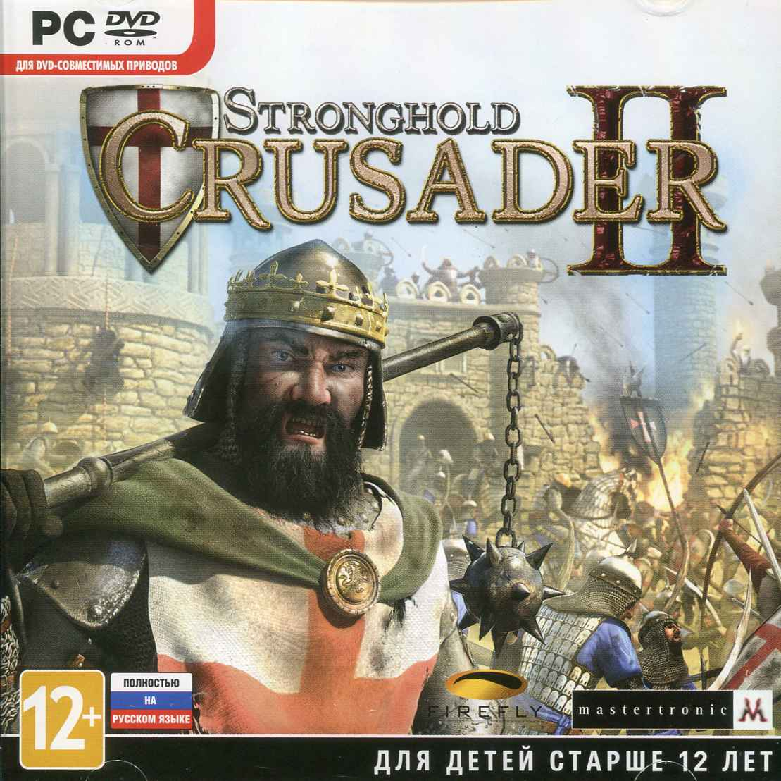 Download stronghold crusader 2 cd-key generator