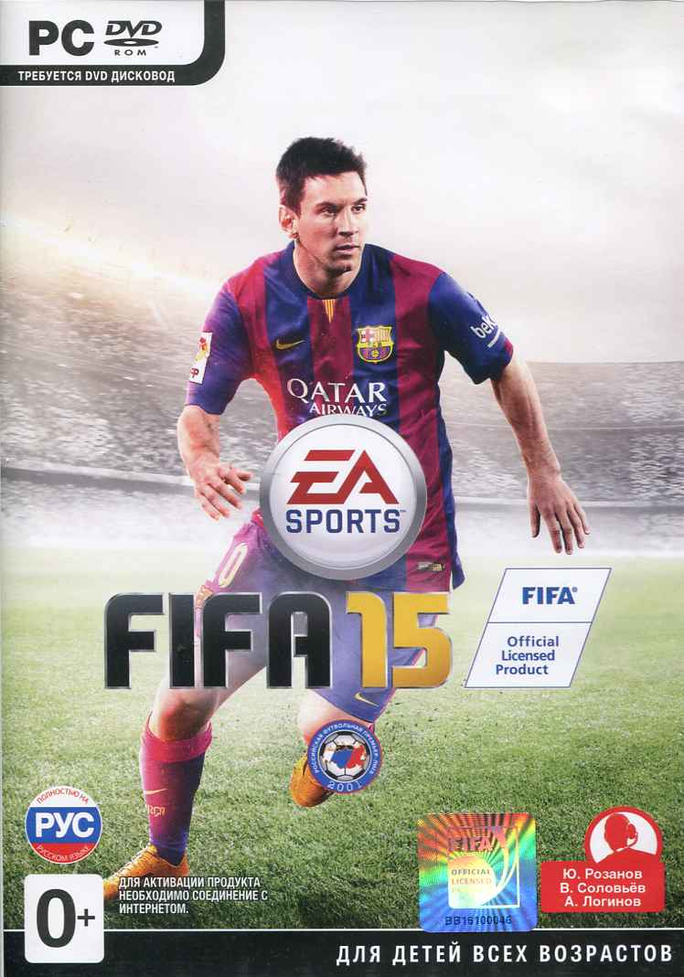 FIFA 15 (Key to Electronic Arts)