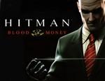 Hitman: Blood Money (Steam/Ru)