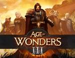 Age of Wonders III (Steam/Ru)