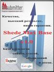 Shede Max Base v1.0 база для Allsubmitter ноябрь 2013