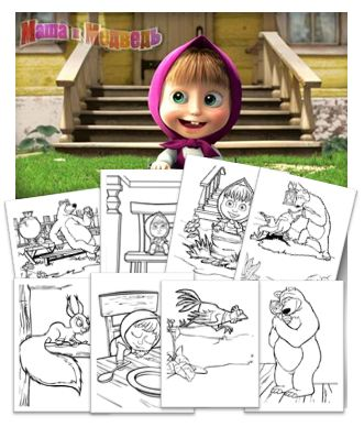 Coloring with cartoon characters Masha and the Bear