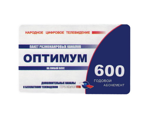 "Tricolor TV - Package ""Optimum"" card for 600 rubles"