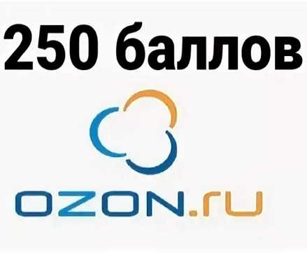 OZON.ru promotional code for 500 rubles