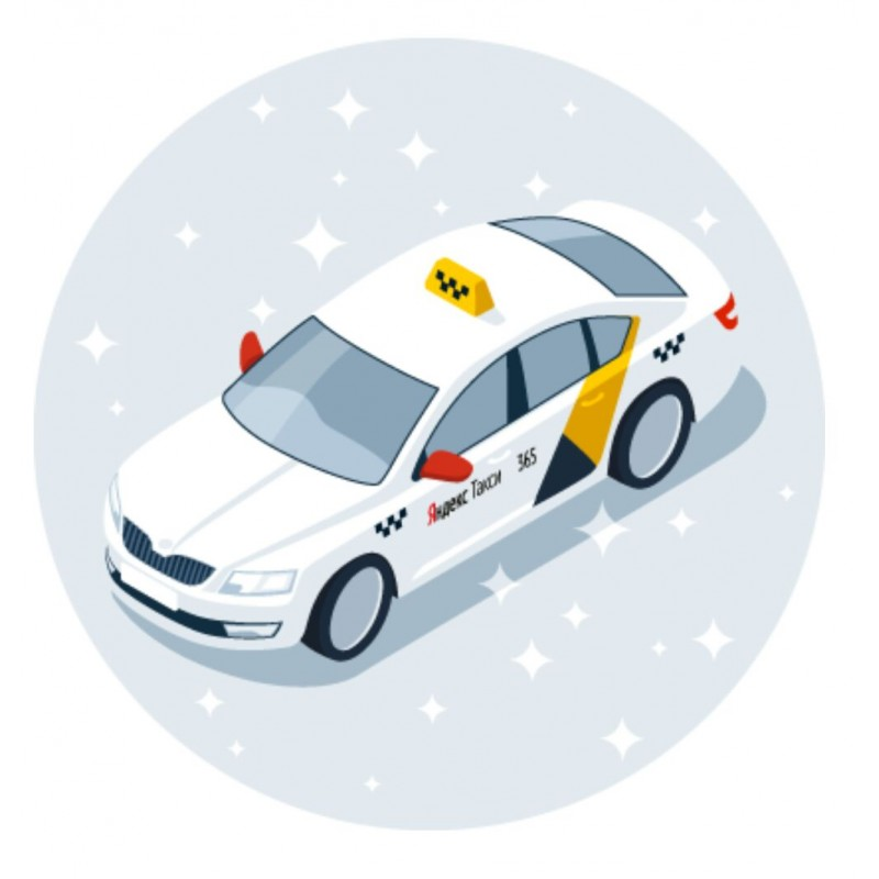 Yandex Taxi one-time discount 40%