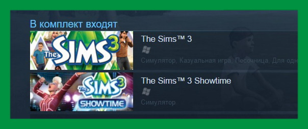 The Sims 3 Plus Showtime (Steam GIFT RU + СНГ)