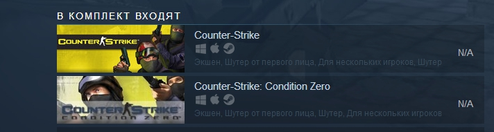 Counter-Strike 1.6 + Condition Zero (Steam Gift RU)