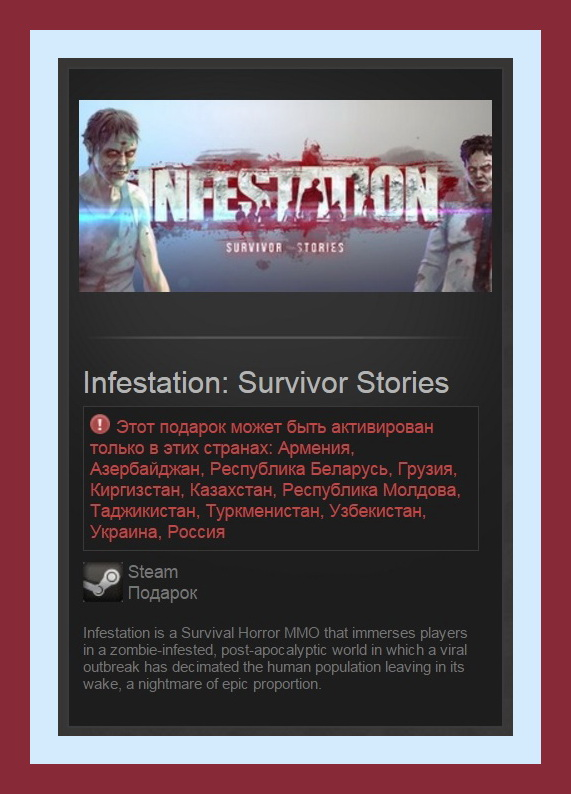Infestation: Survivor Stories (Steam Gift RU + CIS)