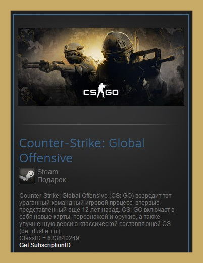 Counter-Strike Global Offensive (Steam Gift ROW)