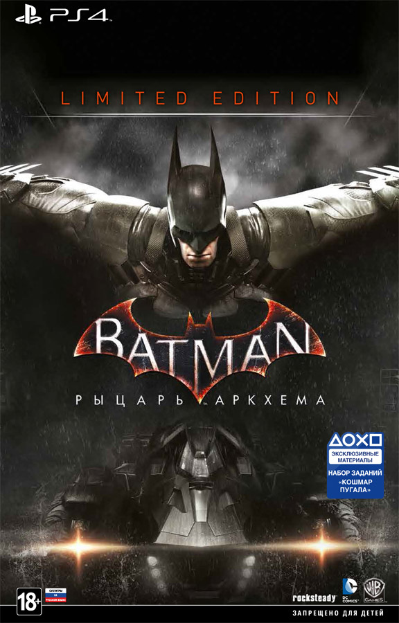 PS4 Batman: Arkham Knight MEMORIAL EDITION (REGION EU)