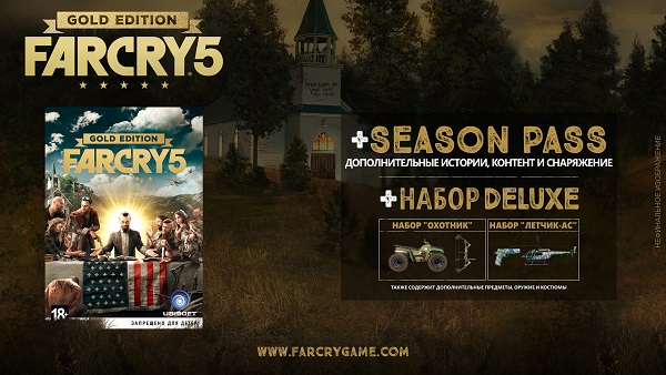 Far Cry 5 Standard / Gold Edition (Steam Gift RU)