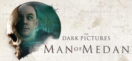 The Dark Pictures Anthology - Man of Medan (Steam RU)