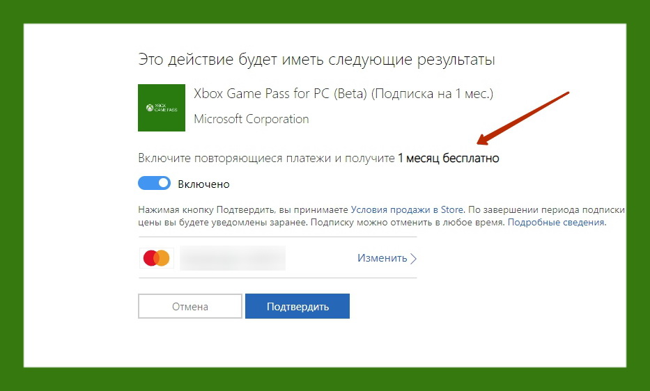 ✅ 🥉 XBOX GAME PASS 1 month PC (Region Free) RENEWAL⚡