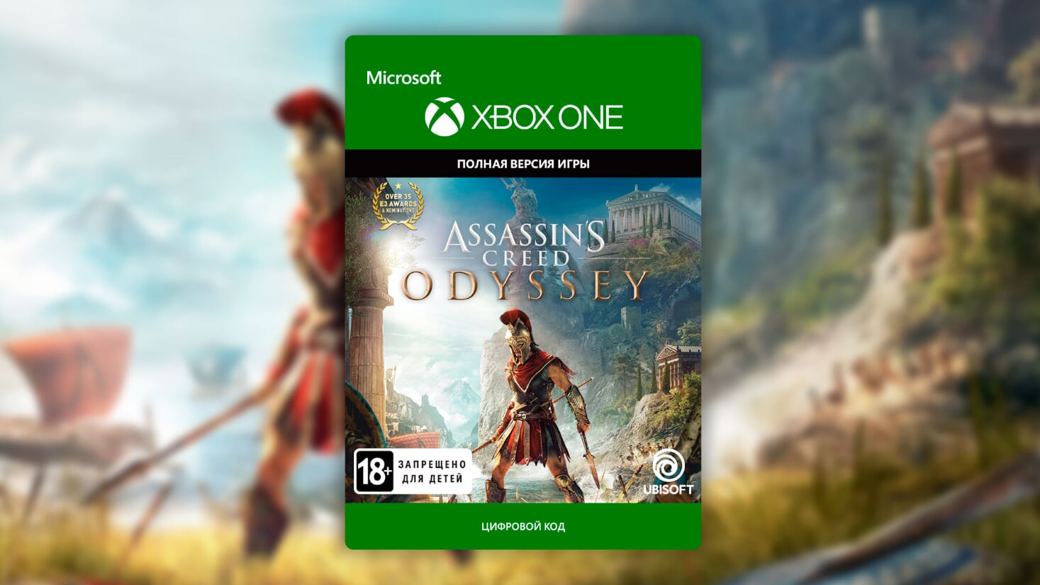 ✅ Assassin´s Creed Odyssey XBOX ONE Key / Digital 🔑