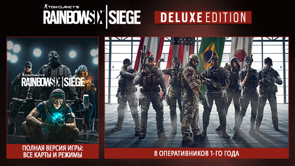 ✅ Tom Clancy´s Rainbow Six Siege Deluxe XBOX ONE Key🔑
