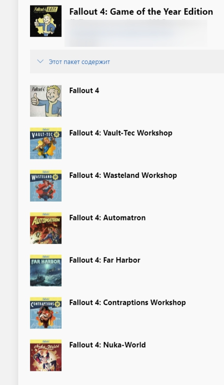 ✅ Fallout 4: Game of the Year Edition XBOX ONE KEY 🔑👍